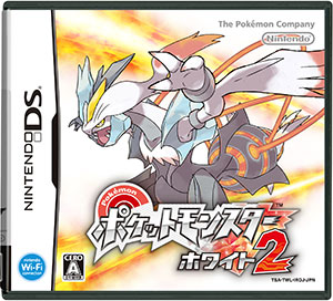 NDS Pokemon White 2(Back-order)