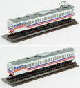 鉄道コレクション JR105系仙石線(トリコロールカラー)2両セット[トミーテック]《発売済・在庫品