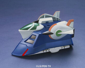 Danball Senki Plastic Model RIDING SOUSR LBX Perseus Color ver.(Back-order)