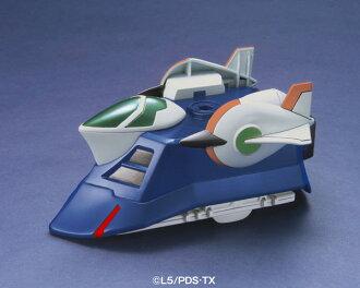 Danball Senki Plastic Model RIDING SOUSR LBX Perseus Color ver.(Back-order)