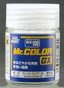 GXカラー GX100 スーパークリアーIII[GSIクレオス] 発売済・在庫品