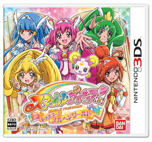 3DS Smile PreCure! Let's Go! Marchen World(Back-order)(3DS スマイルプリキュア! レッツゴー! メルヘンワールド)