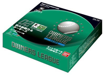 Professional Baseball Owners League 2012 02 [OL10] BOX(Released)