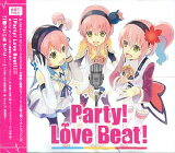 CD teiruzukyara大集合数数歌&te在的zu澡盆剧场ED Party! Love Beat!/思想需要的 一直…[小种马峡谷]《寄送※暂定》[CD テイルズキャラ大集合 数え歌&ているずおぶ劇場ED Party! Love Beat!/想っている