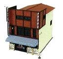 みにちゅあーとキット なつかしのジオラマシリーズ 1/150 本屋〔MP03-63〕[さんけい]《取り寄せ※暫定》