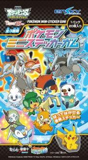 劇場版ポケットモンスター ベストウイッシュ ポケモンミニステッカーガム BOX(食玩)(Pokemon the Movie: Best Wishes! Pokemon Mini Sticker Gum BOX (CANDY TOY)(Back-order))