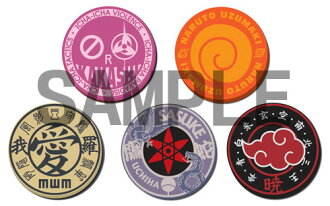 NARUTO Shippuden Rubber Coaster BOX