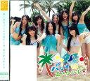 CD SKE48 / パレオはエメラルド(A) DVD付[エイベックス]《取り寄せ※暫定》