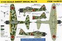 デカールセット 1/144 零戦21型 飛鷹(ひよう)戦闘機隊 (応急迷彩Ver.) プラモデル[SWEET]《取り寄せ※暫定》