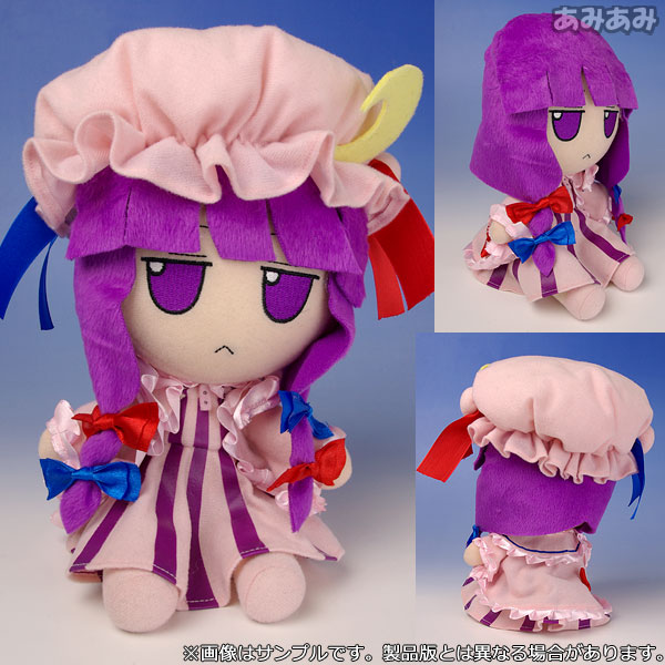 Touhou Plushie Series 05 - Patchouli Knowledge FumoFumo Patche(Released)