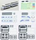 Bトレインショーティー 東武鉄道100系スペーシア「雅」[バンダイ]《発売済・在庫品》