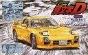 1/24 頭文字Dシリーズ No.12 FD3S RX-7 ...