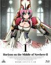 BD 境界線上のホライゾンII 1 初回限定版 (Blu-ray Disc)[バンダイビジュアル]《09月予約※暫定》
