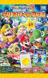 Mario Party 9 Gummi BOX (CANDY TOY)