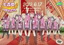 DVD TVアニメ「ゆるゆり」ライブイベント『七森中♪うたがっせん』[ポニーキャニオン]《10月予約※暫定》
