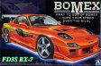 1/24 Sパッケージ バージョンR No.80 FD3S RX-7 BOMEX スポコン仕様 プラモデル(再販)[アオシマ]《取り寄せ※暫定》