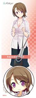 Ima Sugu Oniichan ni Imouto da tte Iitai! - ImaImo Strap & Shiny Bookmark Set #7 Kanade Mori(Back-order)