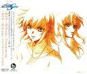 CD FictionJunction YUUKA・田中理恵(ラクス・クライン) / 暁の車 - ReTracks[ビクターエンタテインメント]《取り寄せ※暫定》