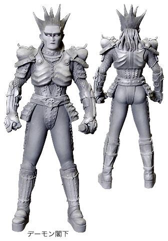 Seikima-II Akuma Figure - Demon Kakka