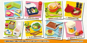 Petit Sample Series - Shiawase Recipe BOX (CANDY TOY)(Released)(ぷちサンプルシリーズ 幸せレシピ BOX(食玩))