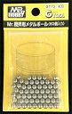GT73 Mr.攪拌用メタルボール(60個入り)[GSIクレオス]《発売済・在庫品》