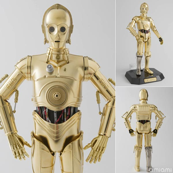 "12"" PM - Star Wars: C-3PO"