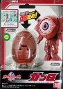 Toy-tok-2592