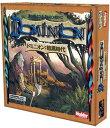 カードゲーム ドミニオン:暗黒時代 拡張セット 日本語版(再販)[ホビージャパン]《02月予約》