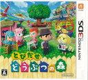 3DS とびだせ どうぶつの森 ソフト単品[任天堂]《発売済・在庫品》