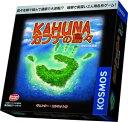 ボードゲーム カフナの島々 完全日本語版[アークライト]《取り寄せ※暫定》