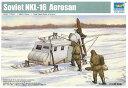 トランペッターモデル プラモデル 1/35 ソビエト軍 NKL-16 装甲スノーモービル[インターアライド]《取り寄せ※暫定》