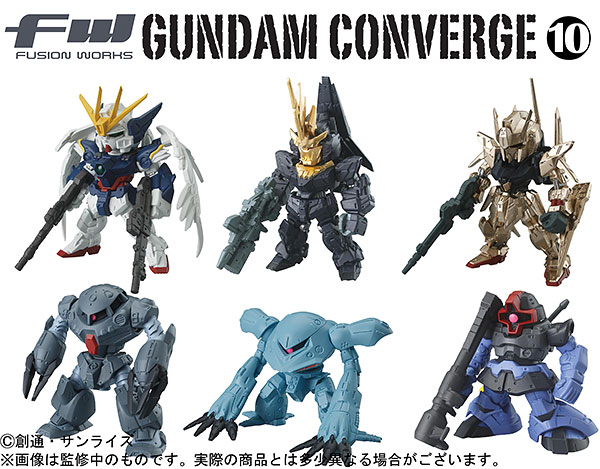FW Series GUNDAM CONVERGE Part.10 BOX (CANDY TOY)