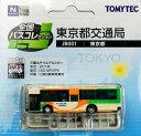 全国バスコレクション〈JB001〉東京都交通局(再販)[トミーテック]《取り寄せ※暫定》