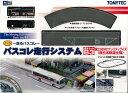 バスコレクション 走行システム 基本セットB3(西日本鉄道仕様)[トミーテック]《取り寄せ※暫定》