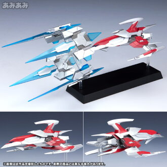 Shooting Game Historica REBOOT 2013 TAITO SP 001/Legend Silver Hawk Burst+Boost Parts