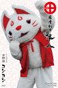 ジグソーパズル 薩摩剣士隼人 吉野狐コンコン 28ピース(28-025)[キューティーズ]《取り寄せ※暫定》
