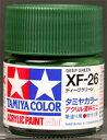 アクリルミニ XF-26 ディープグリーン[タミヤ]《発売済・在庫品》