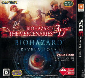 3DS Resident Evil: The Mercenaries 3D & Revelations Value Pack(Released)