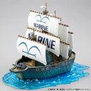 ワンピース 偉大なる船(グランドシップ)コレクション 海軍軍艦 プラモデル[バンダイ]《取り寄せ※暫定》