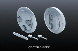 Builders Parts HD MS Radome 01 Plastic Model