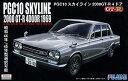 1/24 インチアップシリーズ No.003 ハコスカGT-R 4ドア(PGC10)1969 プラモデル(再販)[フジミ模型]《発売済・在庫品》