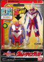 Toy-tok-02813