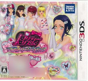 3DS Pretty Rhythm My Deco-rainbow Wedding
