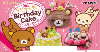 Rilakkuma Birthday Cake BOX