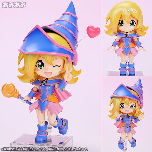 Cu-poche - Yu-Gi-Oh! Duel Monsters: Dark Magician Girl Posable Figure