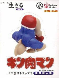 Kinnikuman Dogeza Strap Part.2 -Akumachoujin Hen- BOX