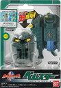 Toy-tok-02814