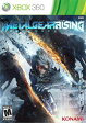 Xbox360 【北米版】METAL GEAR RISING REVENGEANCE(メタルギア ライジング リベンジェンス)[コナミ]《在庫切れ》