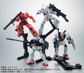Mobile Suit Gundam ASSAULT KINGDOM Part.2 BOX (CANDY TOY)(Released)