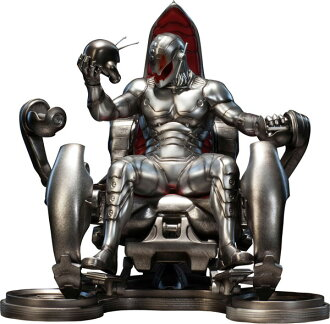 Marvel Comiquette - Ultron on Throne (Classic)(Released)